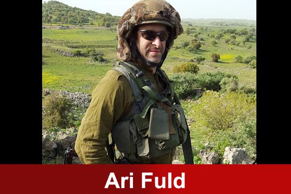 ari_fuld_600x400